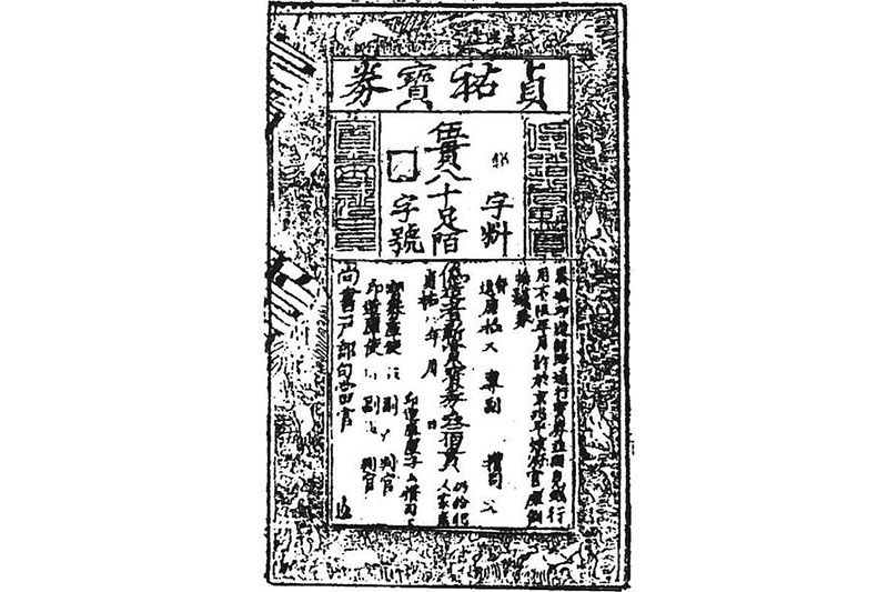 Jin dynasty government, Public domain, via Wikimedia Commons
